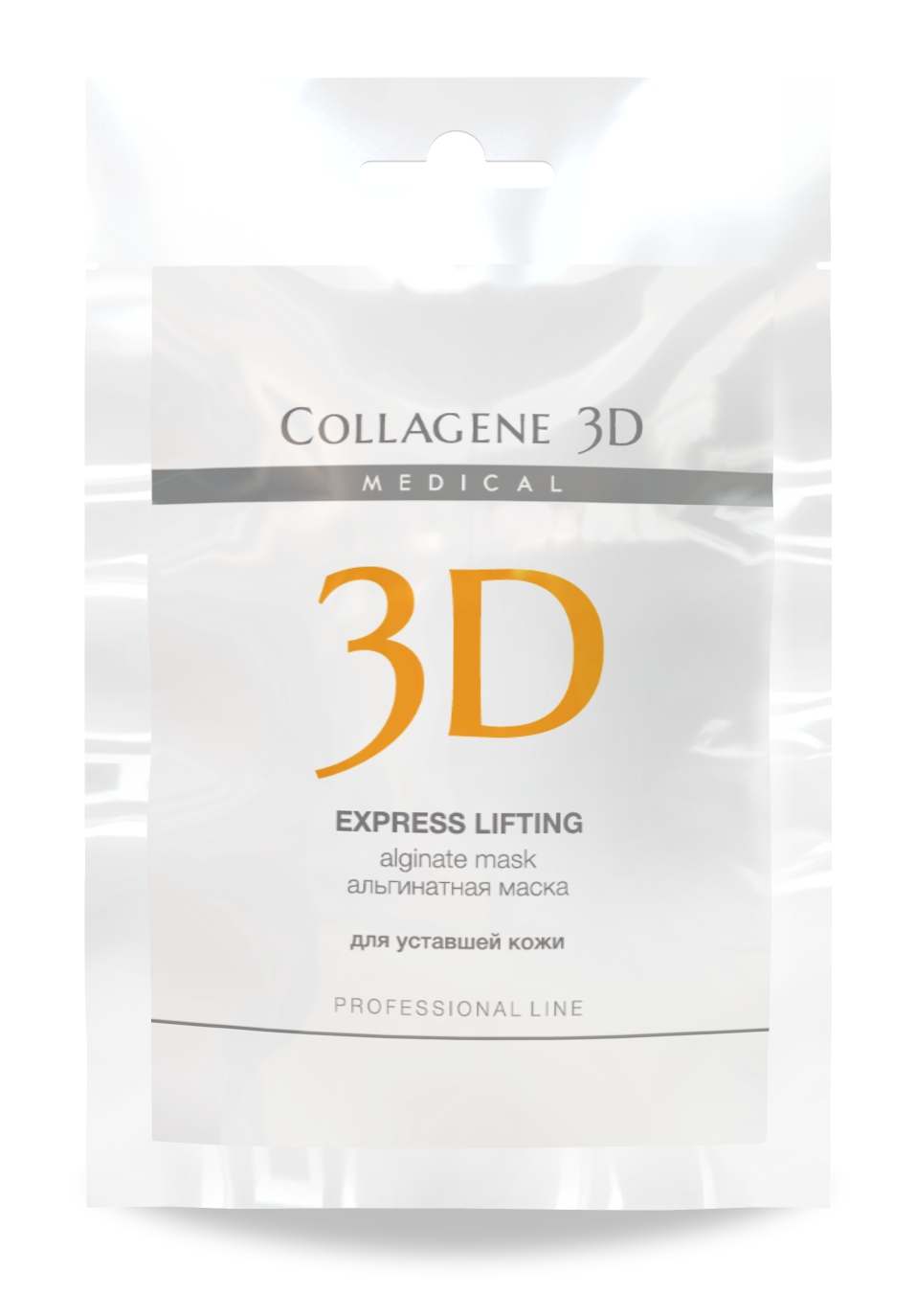 Купить MEDICAL COLLAGENE 3D Маска альгинатная с экстрактом женьшеня для лица и тела / Express Lifting 30 г