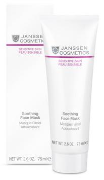 JANSSEN Маска успокаивающая смягчающая Скорая помощь / Soothing Face Mask SENSITIVE SKIN 75млМаски<br>В случае сильного раздражения и дискомфорта кожа посылает сигнал SOS. Soothing Face Mask следует использовать незамедлительно: покраснение и отечность снимаются сразу после нанесения маски. Высокая концентрация комплекса Sensitive на растительной основе способствует уменьшению выраженности сосудистой сеточки и снижению реактивности чувствительной кожи. Маска снимает зуд, расслабляет кожу, придает ей гладкость и мягкость. Активные ингредиенты: комплексы Sensitive и Skin defense, гиалуроновая кислота и увлажняющий компонент на основе сахаров. Способ применения: нанесите Soothing Face Mask толстым слоем на чистую кожу и оставьте на 20 минут. Затем деликатно, избегая трения, удалите остатки маски с помощью влажных теплых компрессов. Применять в салоне согласно регламенту.<br><br>Вид средства для лица: Успокаивающий<br>Типы кожи: Чувствительная<br>Назначение: Отечность