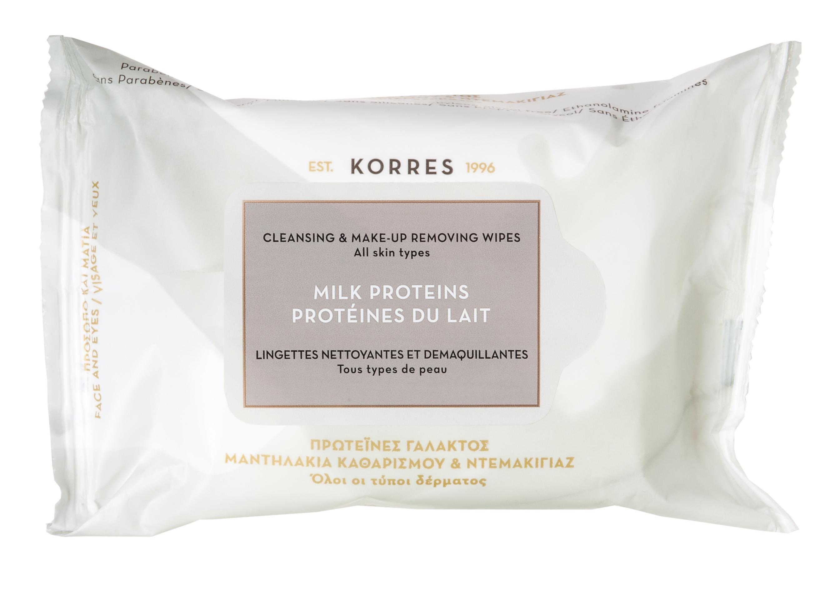 KORRES Салфетки очищающие для снятия макияжа для всех типов кожи, молочные протеины 25 шт -  Салфетки