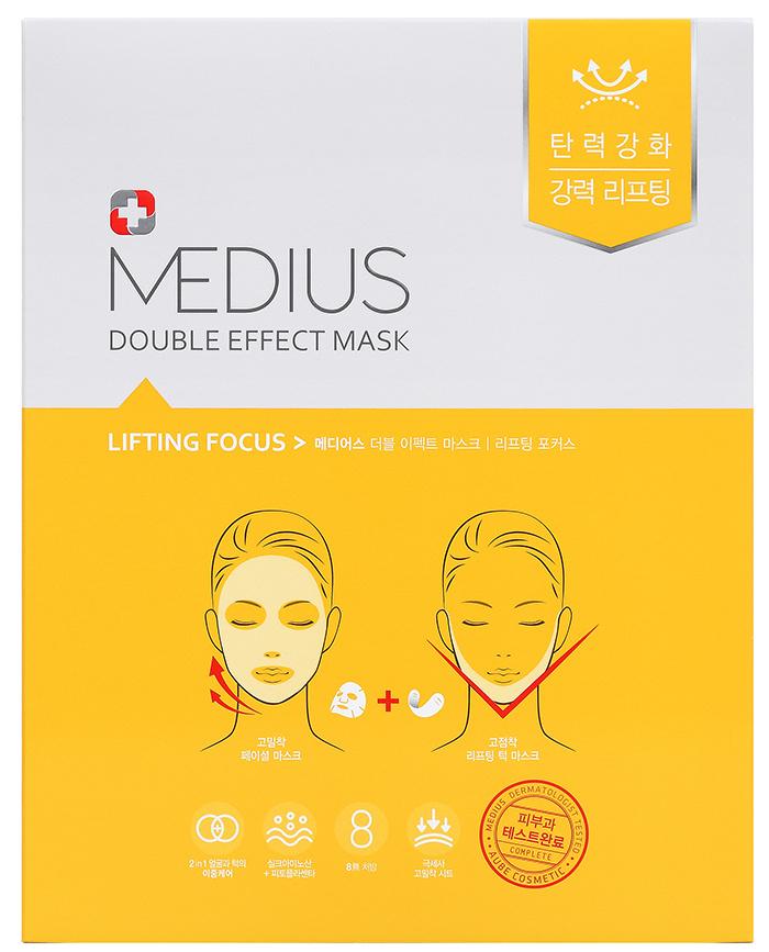 MEDIUS Маска тканевая двойная для лица Подтягивающая + лифтинг V зоны / Double Effect Mask Lifting Focus 5 шт.