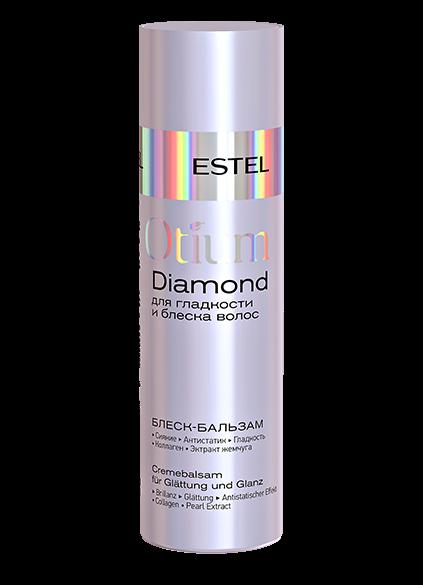 ESTEL PROFESSIONAL Блеск-бальзам для гладкости и блеска волос / OTIUM DIAMOND 200 мл
