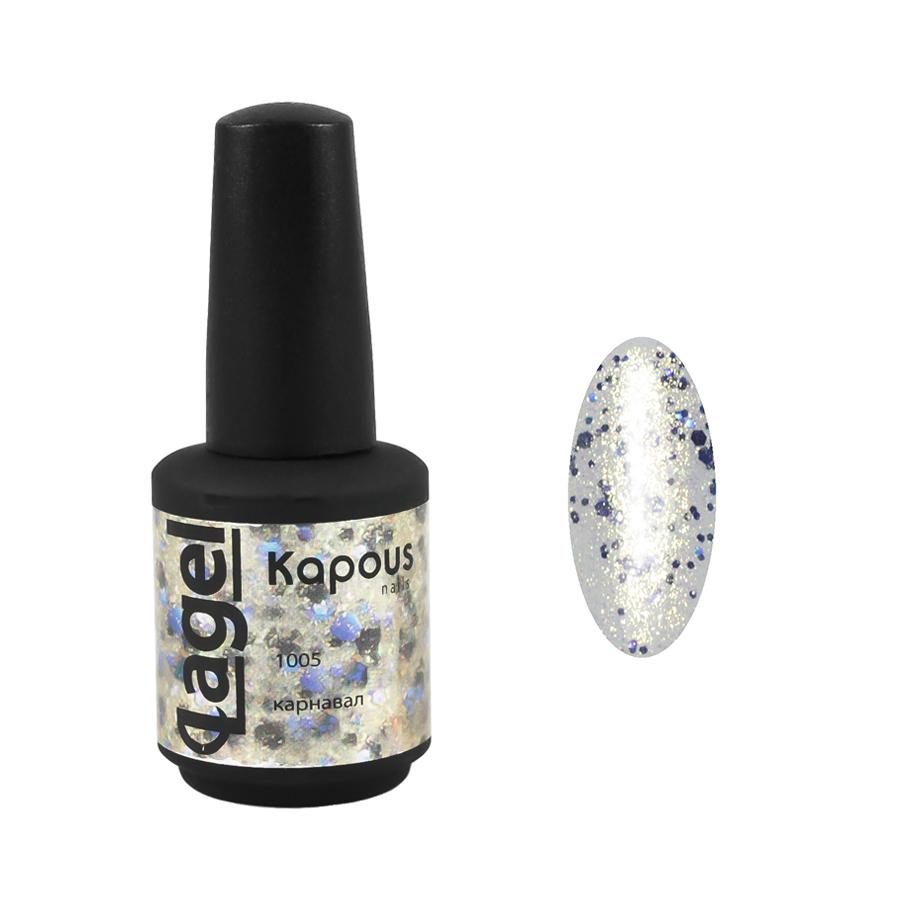 Купить KAPOUS Гель-лак для ногтей, карнавал / Lagel 15 мл