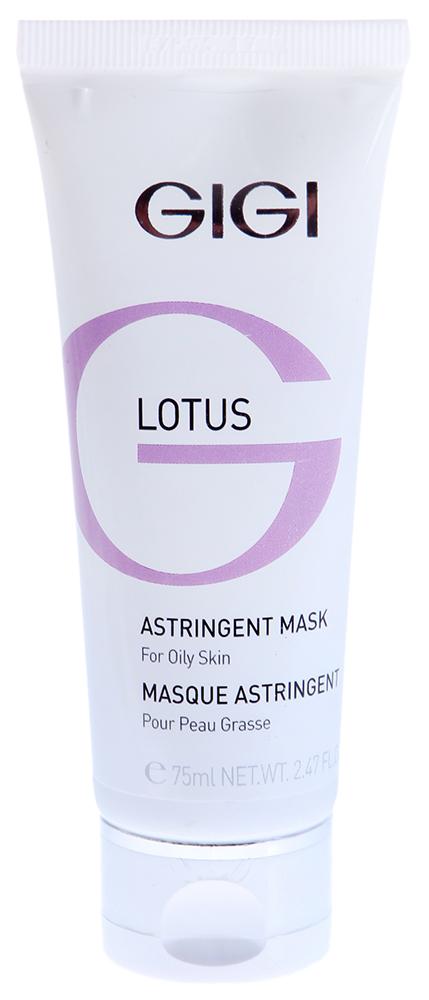GIGI Маска поростягивающая для жирной кожи / Astringent Mask LOTUS BEAUTY 75мл