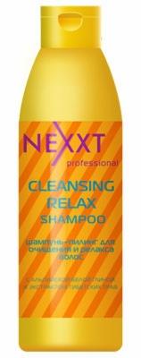 NEXXT professional Шампунь-пилинг для очищения и релакса волос / CLEANSING RELAX SHAMPOO 1000мл
