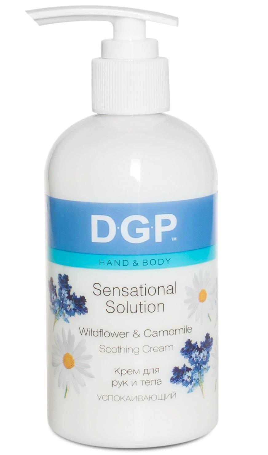 """DOMIX Крем для рук и тела """"Sensational Solution"""" успокаивающий / DGP 260мл"""
