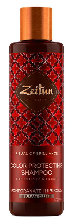 Купить ZEITUN Шампунь с экстрактами граната и гибискуса для яркости окрашенных волос Ритуал цвета 250 мл
