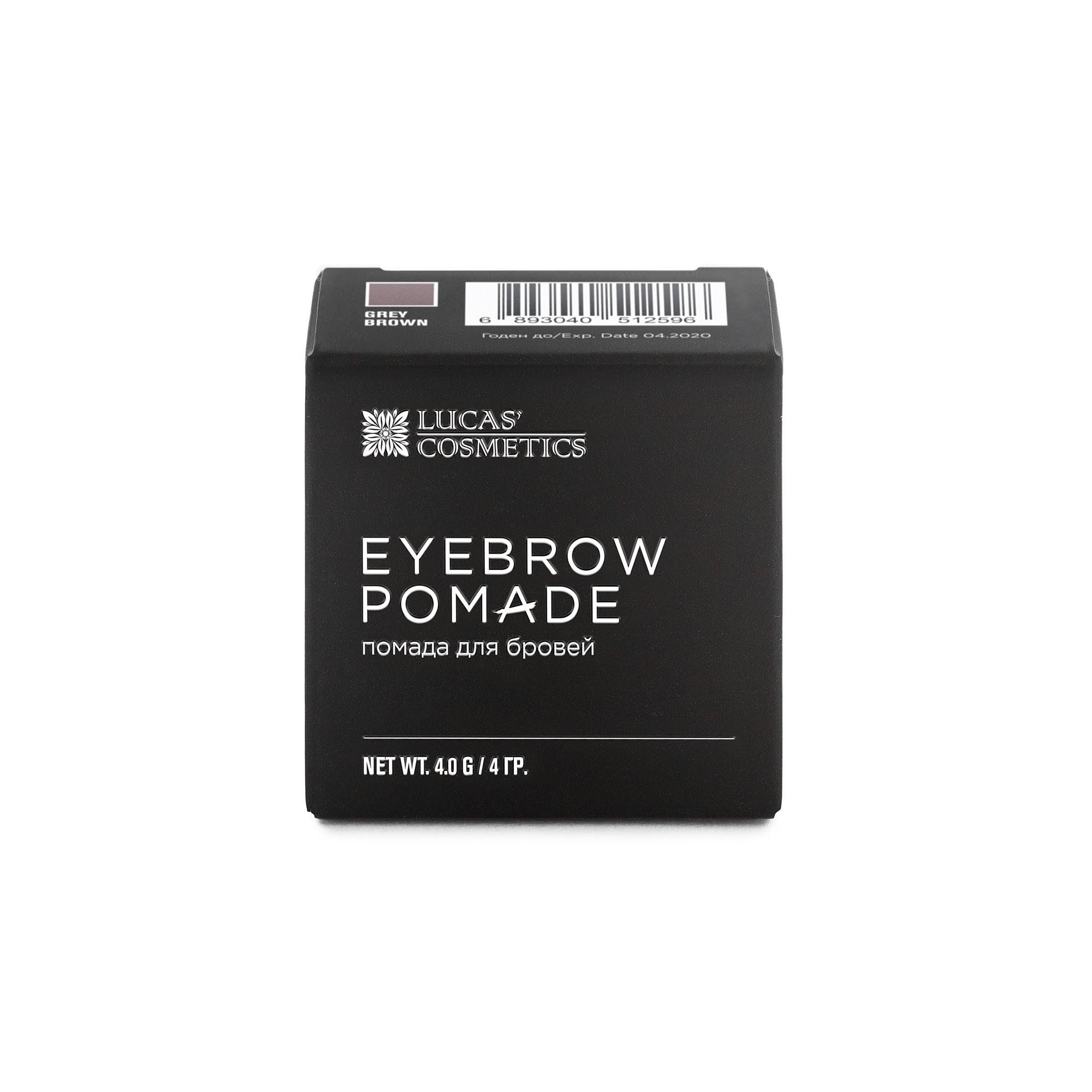 LUCAS' COSMETICS Помада для бровей, серо-коричневый / Brow pomade grey brown 4 г