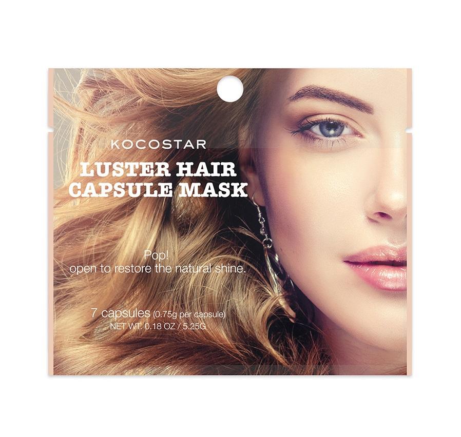 KOCOSTAR Сыворотка инкапсулированная для волос c аргановым маслом Биоламинирование 7 х 0,75 г