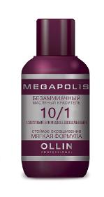 OLLIN PROFESSIONAL 10/1 краситель масляный безаммиачный для волос, светлый блондин пепельный / MEGAPOLIS 50 мл