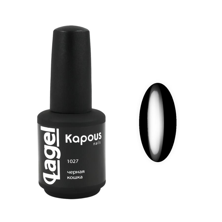 Купить KAPOUS Гель-лак для ногтей, черная кошка / Lagel 15 мл