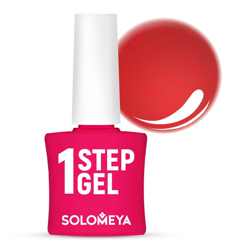 Купить SOLOMEYA Гель-лак однофазный для ногтей, 35 Рождество / One Step Gel Christmas 5 мл, Красные