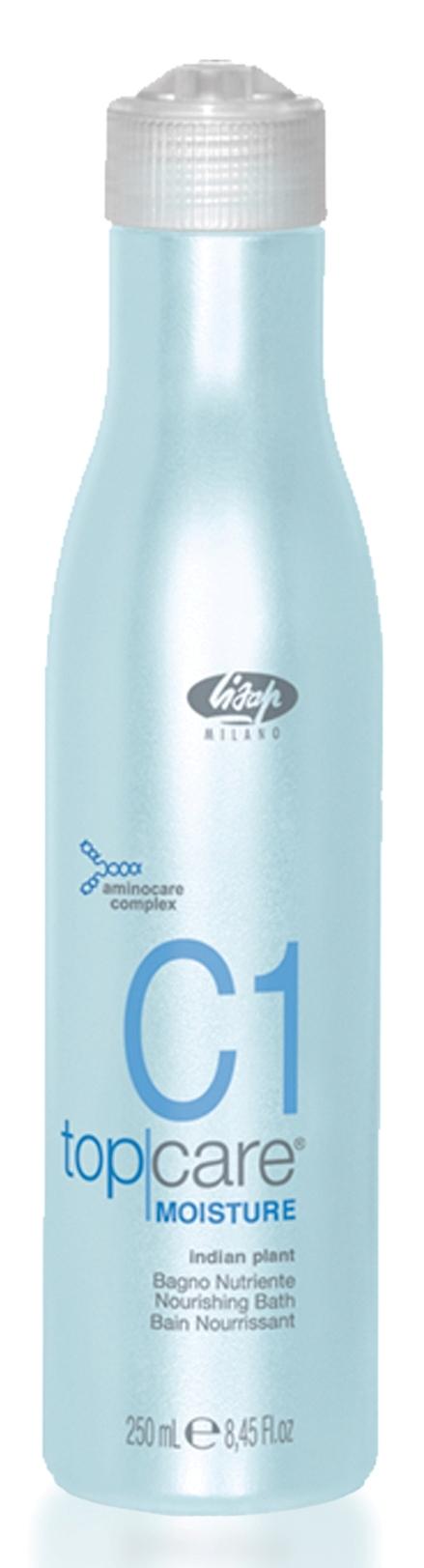 LISAP MILANO Шампунь питательный для нормальных и сухих волос / TOP CARE MOISTURE 250мл