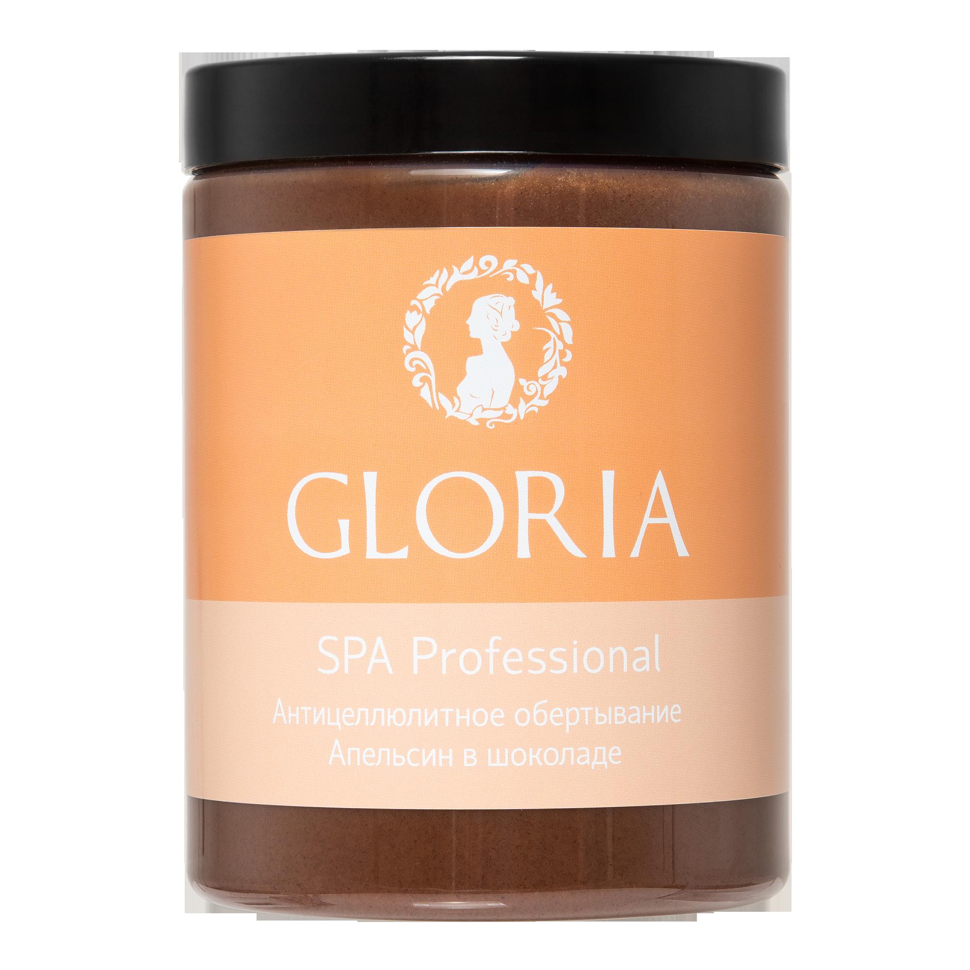 GLORIA Обертывание антицеллюлитное & Апельсин в шоколаде&  / GLORIA SPA, 1000 мл -  Обертывания