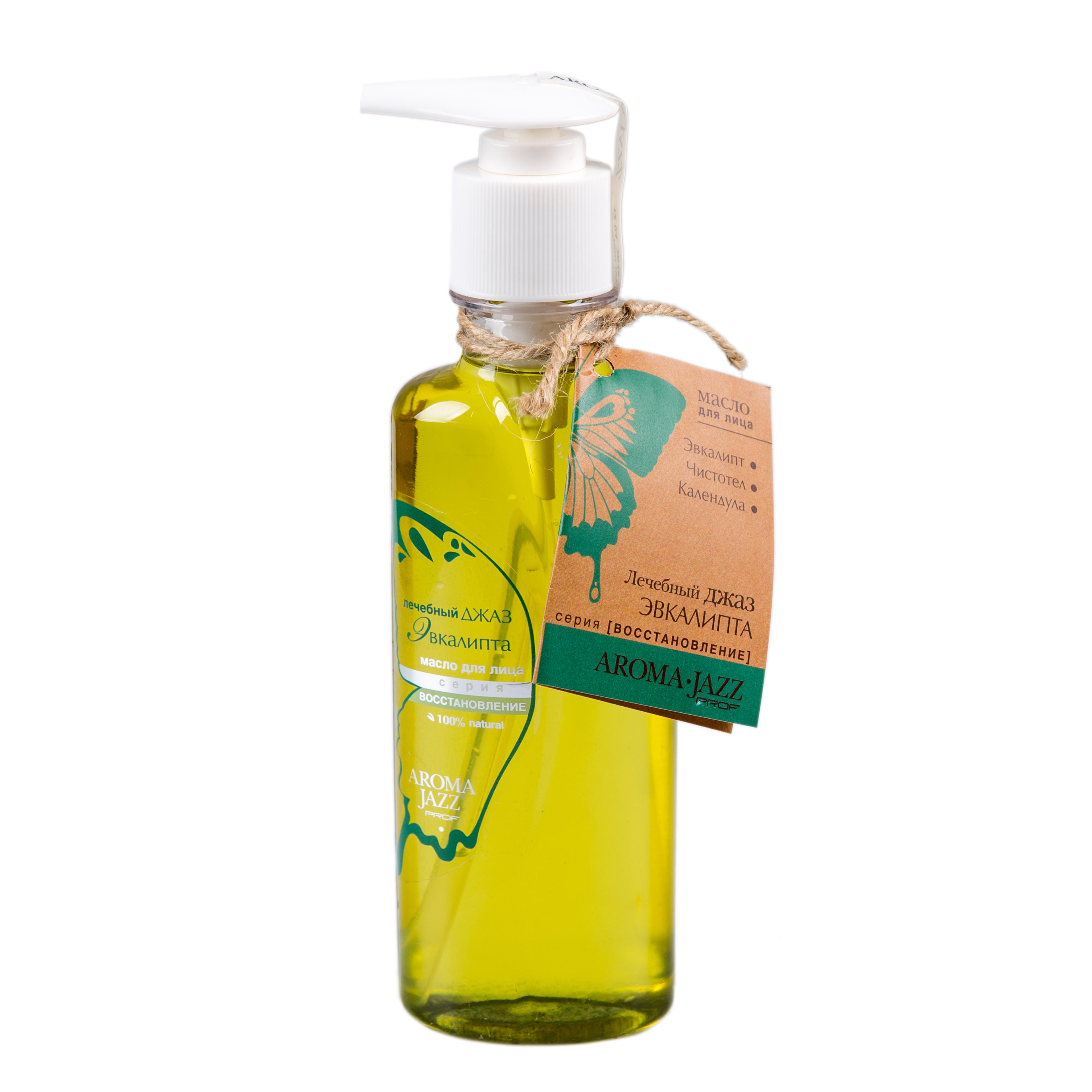AROMA JAZZ Масло массажное жидкое для лица Лечебный джаз эвкалипта 200млМасла<br>Лечебная серия. Масло для лица. Отбеливание, очищение, питание. Действие: нормализует работу сальных желез, отбеливает кожу, улучшает её состояние при угревой сыпи, фурункулезе, герпесе. Масло обезболивает и регенерирует поврежденные участки кожи после ожогов, ран, обморожений. Оно обладает антисептическими, регенерирующими и дезодорирующими свойствами.  Лечебный джаз эвкалипта  рекомендован при жирной, пористой коже с элементами угревой сыпи и демадекоза. Активные ингредиенты: масла оливы, сои, растительное с витамином Е; экстракты эвкалипта, чистотела и календулы; эфирные масла мяты и эвкалипта; хлорофиллипт. Способ применения: используется после шлифовок, пилингов, чисток и т.д. Применяется для массажа и смазывания лица при предрасположенности к образованию папиллом и гиперкератоза, втирания после душа и SPA-процедур в салоне и дома. Противопоказания: аллергическая реакция на составляющие компоненты.<br><br>Объем: 200 мл<br>Вид средства для лица: Массажное<br>Класс косметики: Лечебная