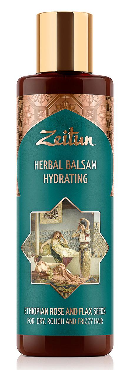 Купить ZEITUN Фито-бальзам увлажняющий для сухих, жестких и кудрявых волос 200 мл