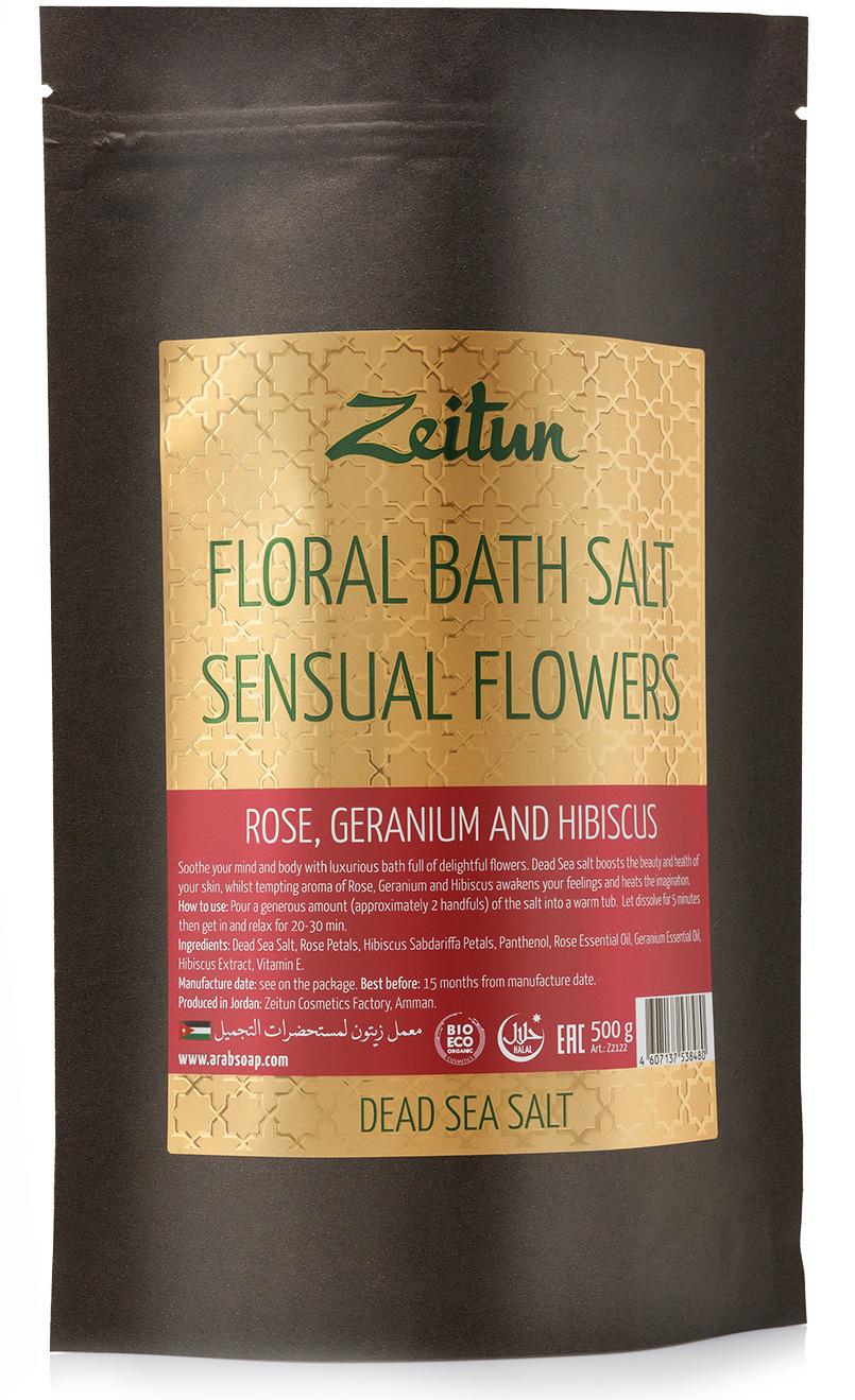 ZEITUN Соль цветочная для ванн Волнующие цветы (роза, герань, гибискус) 500 г