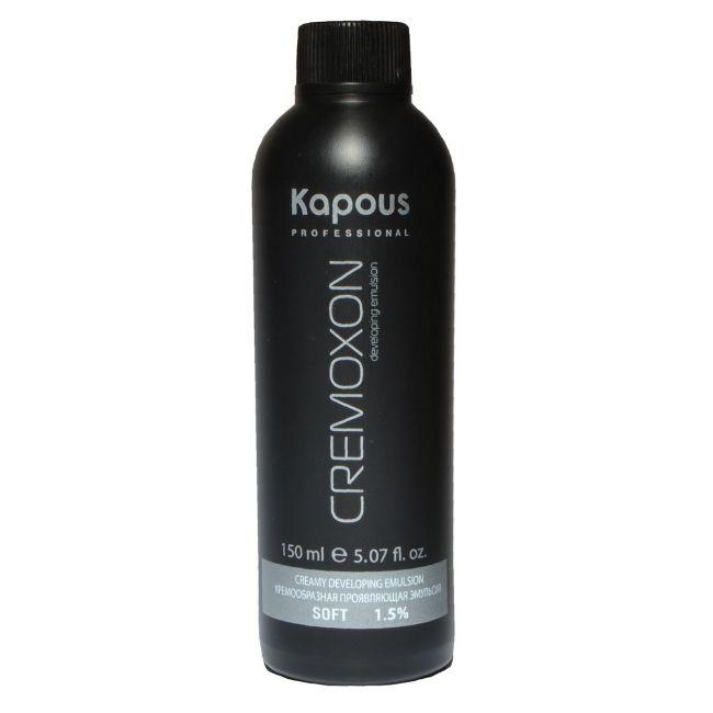 KAPOUS Эмульсия окисляющая 1,5% / Cremoxon 150млЭмульсии<br>Кремообразная проявляющая эмульсия CREMOXON 1.5% SOFT используется для обесцвечивания, придания волосам желаемого оттенка и недостающего блеска тонирование. Благодаря комплексу питательных веществ и стабилизаторам, оптимально защищает волосы в процессе окрашивания. Безупречно сочетается с крем-красками KAPOUS Professional и KAPOUS Studio позволяет достичь качественных результатов при окрашивании, а так же со всеми обесцвечивающими средствами KAPOUS. Способ применения: смешать средство с крем-краской в нужной пропорции и нанести на волосы, выдержать в соответствии с инструкцией к краске. Меры предосторожности: продукт содержит перекись водорода, избегайте попадания в глаза, в противном случае, немедленно промыть большим количеством воды. Применять, используйте перчатки. Хранить в закрытом виде в прохладном, темном месте, вдали от нагревательных приборов. Не допускайте попадания других продуктов в бутылку. Во избежании химических реакций и нарушения целостности продукта.<br><br>Объем: 150 мл