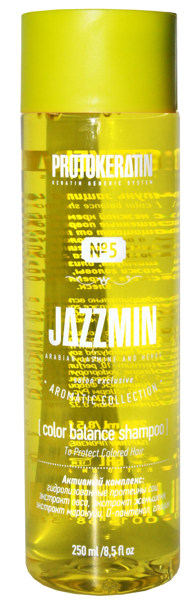 PROTOKERATIN Шампунь защита цвета JAZZMIN / color balance shampoo