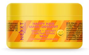 """NEXXT professional Маска-десерт с черной икрой """"Счастье волос"""" / HAPPY HAIR MASK-DESSERT 200мл"""