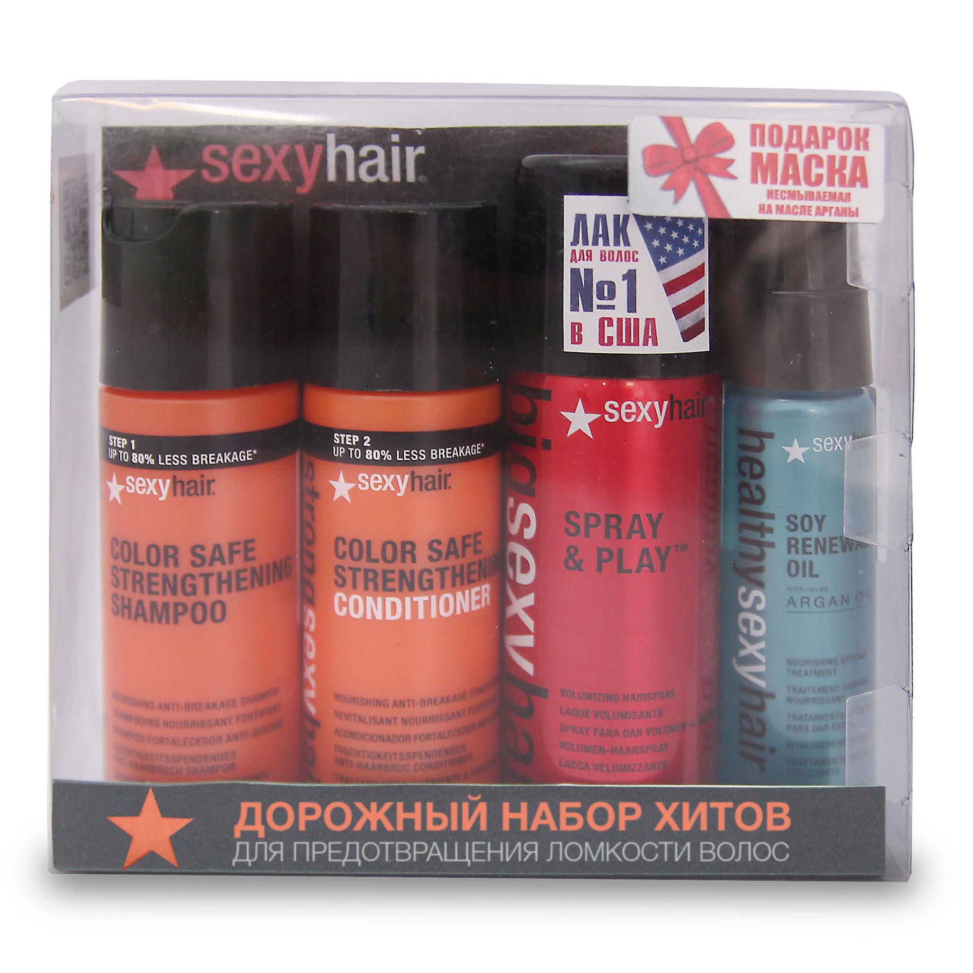 SEXY HAIR Набор дорожный №3 для прочности волос : шампунь, кондиционер, спрей, маска / Sexy Hair 50 мл+50 мл+50 мл+25 млНаборы<br>Набор с миниатюрами - прекрасная возможность познакомиться с брендом Sexy Hair! А для поклонников бренда - идеальный попутчик в любом путешествии! В состав набора входят: Шампунь для прочности волос 50мл; Кондиционер для прочности волос 50мл; Спрей для создания объема 50мл; Маска несмываемая на масле арганы 25мл. ШАМПУНЬ ДЛЯ ПРОЧНОСТИ ВОЛОС - бережно очищает, сохраняя цвет окрашенных волос. Идеален для ломких волос. Подходит для ежедневного применения. КОНДИЦИОНЕР ДЛЯ ПРОЧНОСТИ ВОЛОС - обеспечивает необходимое питание, увлажнение и блеск ломким волосам. Возвращает им силу и эластичность. Помогает сохранить цвет окрашенных волос. СПРЕЙ ДЛЯ СОЗДАНИЯ ОБЪЁМА - настоящий хит в линейке лаков Sexy Hair! Идеально подходит для создания объемной и подвижной укладки, не утяжеляет волосы и не оставляет белого налета. Усиливает блеск волос. МАСКА НЕСМЫВАЕМАЯ НА МАСЛЕ АРГАНЫ - маст-хэв в любом домашнем уходе! Мгновенно добавляет блеск, увлажняет, контролирует пушистость, повышает упругость и эластичность волос, помогает сделать их гладкими и облегчает расчесывание. Запаивает секущиеся кончики.<br><br>Типы волос: Ломкие<br>Назначение: Секущиеся кончики<br>Время применения: Ежедневный