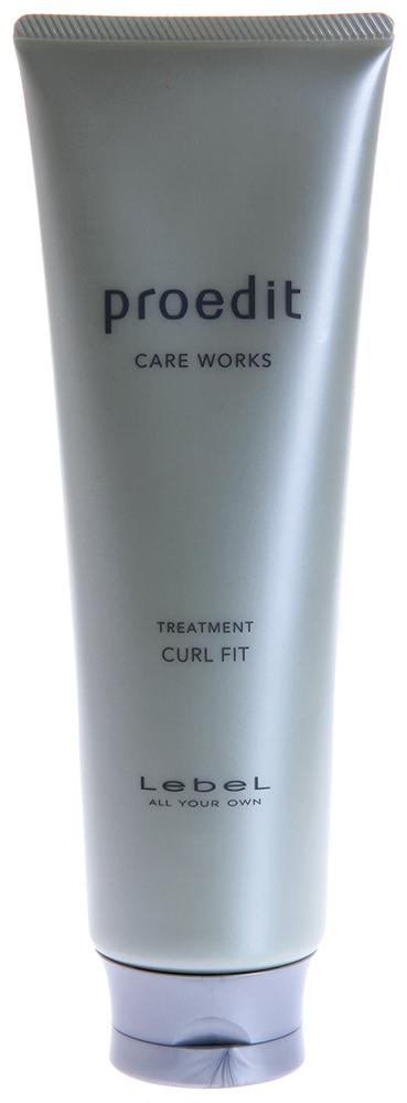 LEBEL Маска для волос / PROEDIT CURL FIT 250млМаски<br>Превосходное средство для ухода за тонкими вьющимися волосами &amp;ndash; Маска Proedit Curl Fit от японской компании Lebel Cosmetics. Формула Маски обогащена экстрактом семян подсолнечника, который обладает чудесными свойствами   сохраняет естественный уровень влаги, разглаживает и смягчает кожу головы, успокаивает зуд. Входящие в состав формулы Маски протеины пшеницы ускоряют регенерацию клеток кожи головы, стимулируют синтез коллагена, нейтрализуют действия свободных радикалов и сильно укрепляют волосы. Гиалуроновая кислота является важным компонентом для средств ухода за волосами. Гиалурон способен удерживать огромное количество молекул воды, это особенно важно для ухода за тонкими и ослабленными волосами. Увлажненные волосы получают более полное питание, а керамиды помогают удерживать питательные вещества, образуя внешнюю защитную оболочку на каждом волосе. После использования Маски Proedit Curl Fit мягкие, податливые пряди волнистых волос расчесываются с удивительной легкостью, укладка не представляет труда, а вы получаете истинное наслаждение от вида своих обновленных, сильных волос. Активный состав: Протеины пшеницы, экстракт семян подсолнечника, гиалуроновая кислота, керамиды. Применение: Небольшое количество Маски Proedit Curl Fit распределить по волосам от корней до самых кончиков, помассировать, оставить на 3   7 минут. Затем тщательно смыть тёплой водой. Использовать после шампуня и кондиционера. Подходит для ежедневного использования.<br><br>Объем: 250
