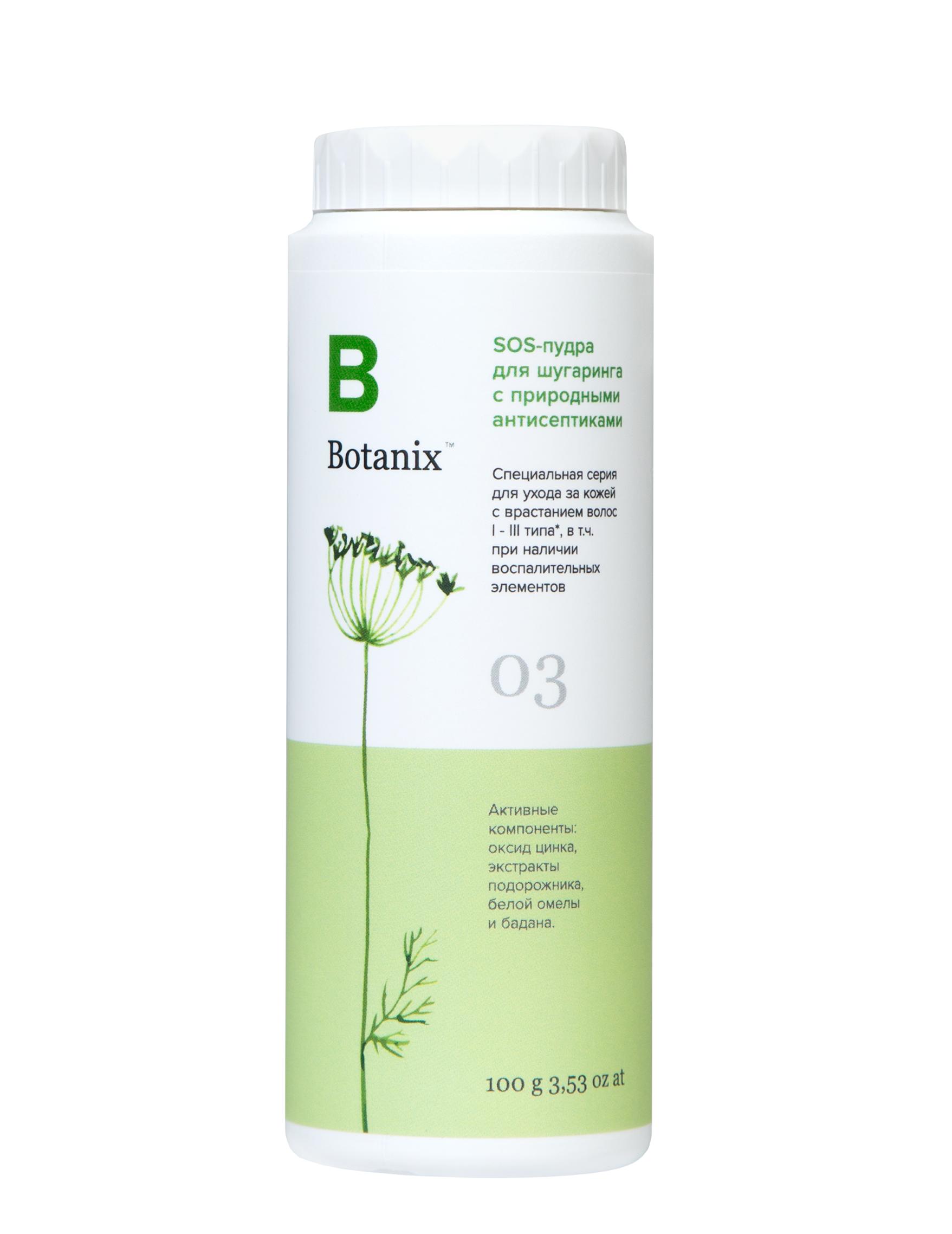 Купить GLORIA Пудра-SOS для шугаринга с природными антисептиками / Botanix 100 г