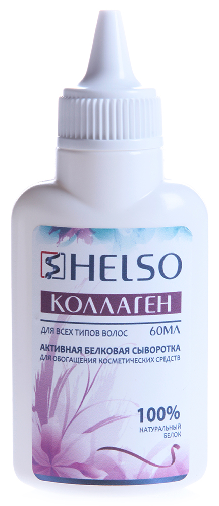 HELSO Коллаген косметический / Active Whey Protein 60мл -  Концентраты