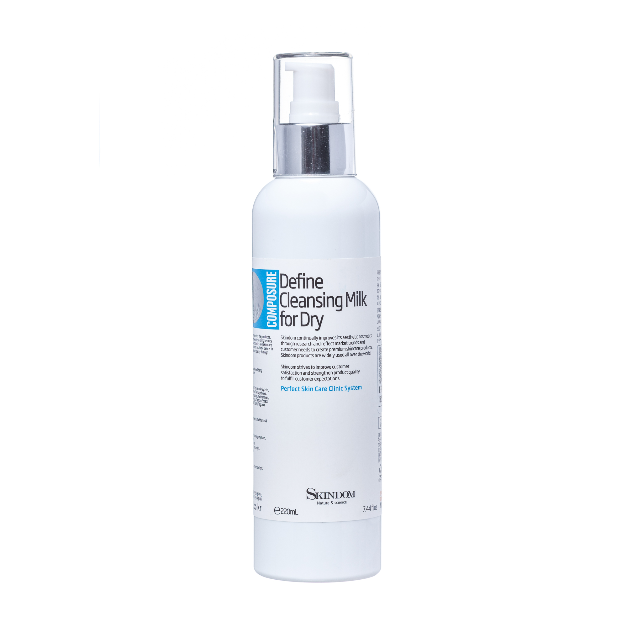 Купить SKINDOM Молочко очищающее для сухой кожи лица / DEFINE CLEANSING MILK FOR DRY 220 мл
