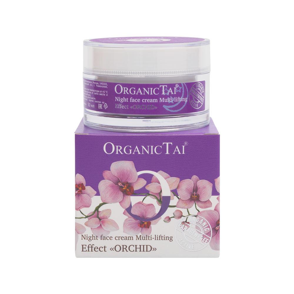 ORGANIC TAI Крем ночной для лица мульти-лифтинг эффект, Орхидея 50 мл фото
