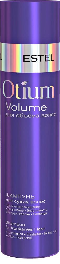 ESTEL PROFESSIONAL Шампунь для объёма сухих волос / OTIUM VOLUME 250мл estel otium twist крем шампунь для вьющихся волос 250 мл