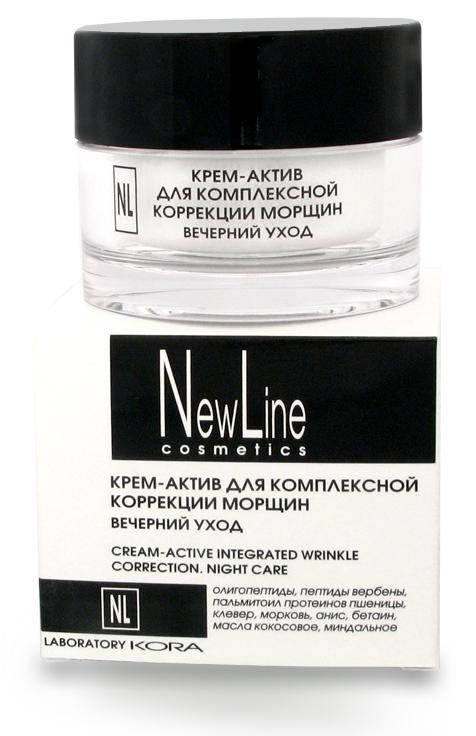 NEW LINE PROFESSIONAL Крем-актив для комплексной коррекции морщин 50мл