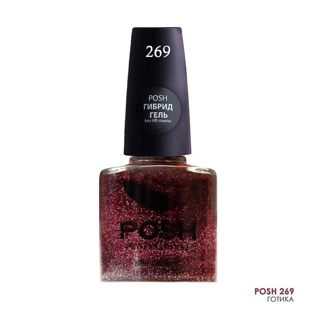 Купить POSH 269 лак для ногтей Готика 15 мл, Красные