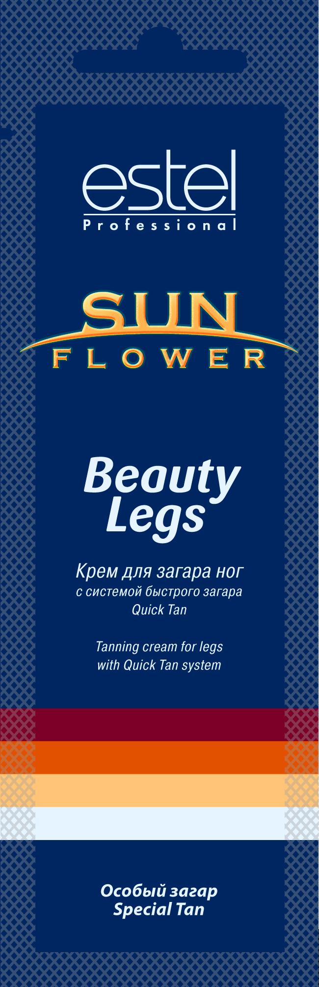 ESTEL PROFESSIONAL ���� ��� ������ ��� � ������� / Sun Flower Beauty Legs 15��