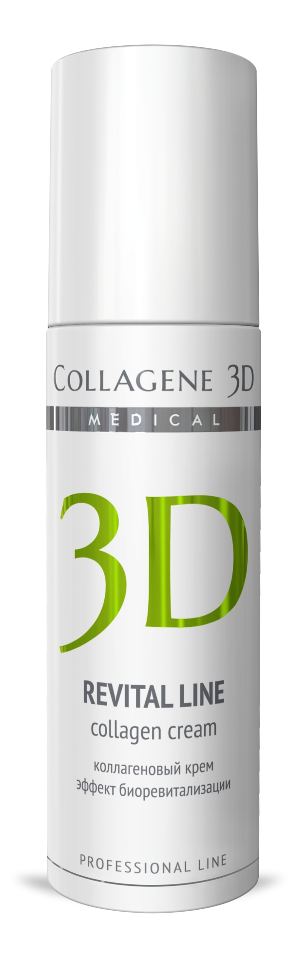 "MEDICAL COLLAGENE 3D ���� � ���������� � ����������������� ���������� ��� ���� ""Revital Line"" 150�� ����."