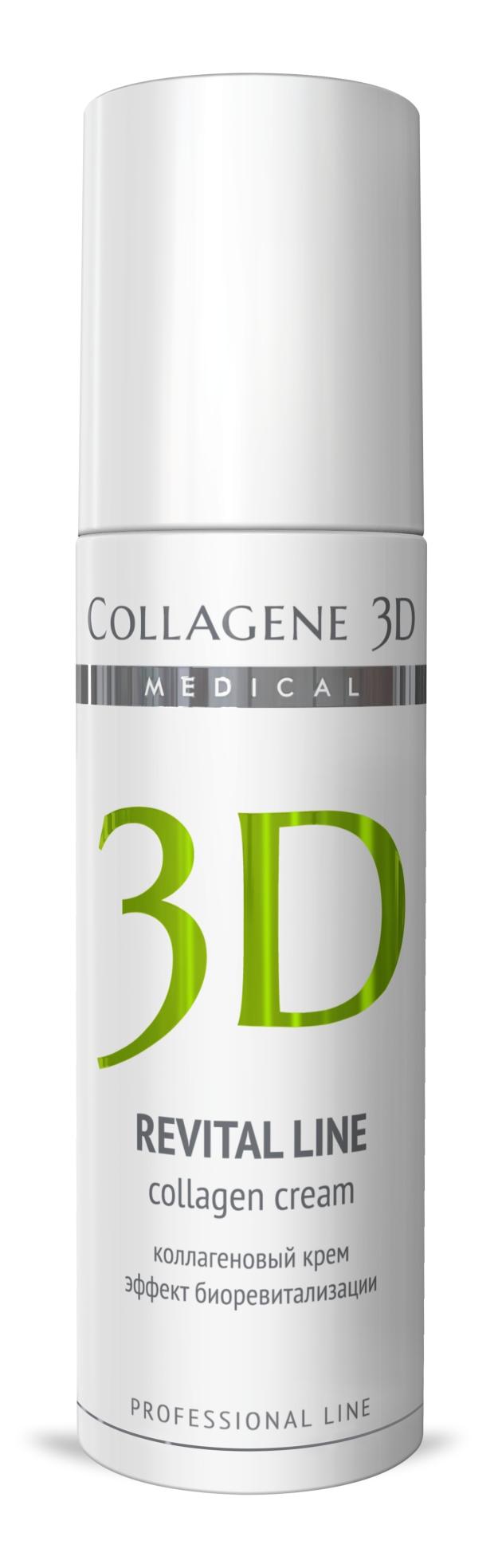 MEDICAL COLLAGENE 3D Крем с коллагеном и восстанавливающим комплексом для лица Revital Line 150мл проф.Кремы<br>Интенсивный биоревитализирующий комплекс в составе уменьшает проявления гиперкератоза, способствует восстановлению контура овала лица, питает и интенсивно увлажняет, повышает тургор и эластичность, улучшает цвет и выравнивает микрорельеф кожи. Крем стимулирует естественное омоложение кожи. Активные ингредиенты: нативный трехспиральный коллаген, масло оливы, персиковое масло, мочевина, пантенол, витамин РР, витамин С, комплекс AHA-кислот, гиалуроновая кислота, аллантоин, витамин А, витамин Е. Способ применения: нанести тонким слоем на предварительно очищенную кожу лица, шеи и область декольте. Кремы рекомендуются как для экспресс-процедур, так и для курсового применения. Курсовое применение: 8-10 процедур. Проводить по 1 процедуре ежедневно или через день. Поддерживающие процедуры следует проводить 1 раз в неделю.<br>