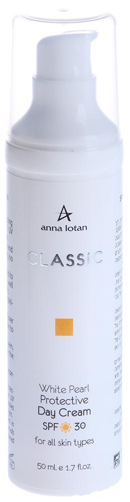 """ANNA LOTAN ���� ������� �������� """"����� ���������"""" SPF30 / White Pearl Protective Day Cream CLASSIC 50��***"""