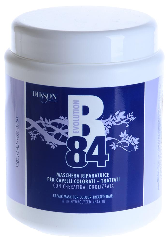 DIKSON Маска восстанавливающая для окрашенных волос / B84 REPAIR MASK FOR COLOUR-TREATED HAIR 1000млМаски<br>Глубоко и качественно восстанавливает окрашенные, обесцвеченные и подвергнутые химической обработке волосы. Гидролизированный кератин, в составе маски оказывает защитное и восстанавливающее воздействие, питает и укрепляет волосы, возвращая им жизненную энергию. Волосы наполняются светом, легко расчесываются, становятся шелковистыми и приобретают блеск. Используя маску Вы получите колоссальный объем волос и ощущение магического совершенства Вашей прически.  Активные ингредиенты: Гидролизированный кератин, фруктовые кислоты. Способ применения: Нанести маску на чистые влажные волосы, выдержать 5-7 минут, смыть теплой водой.<br><br>Объем: 1000<br>Вид средства для волос: Восстанавливающий<br>Типы волос: Окрашенные