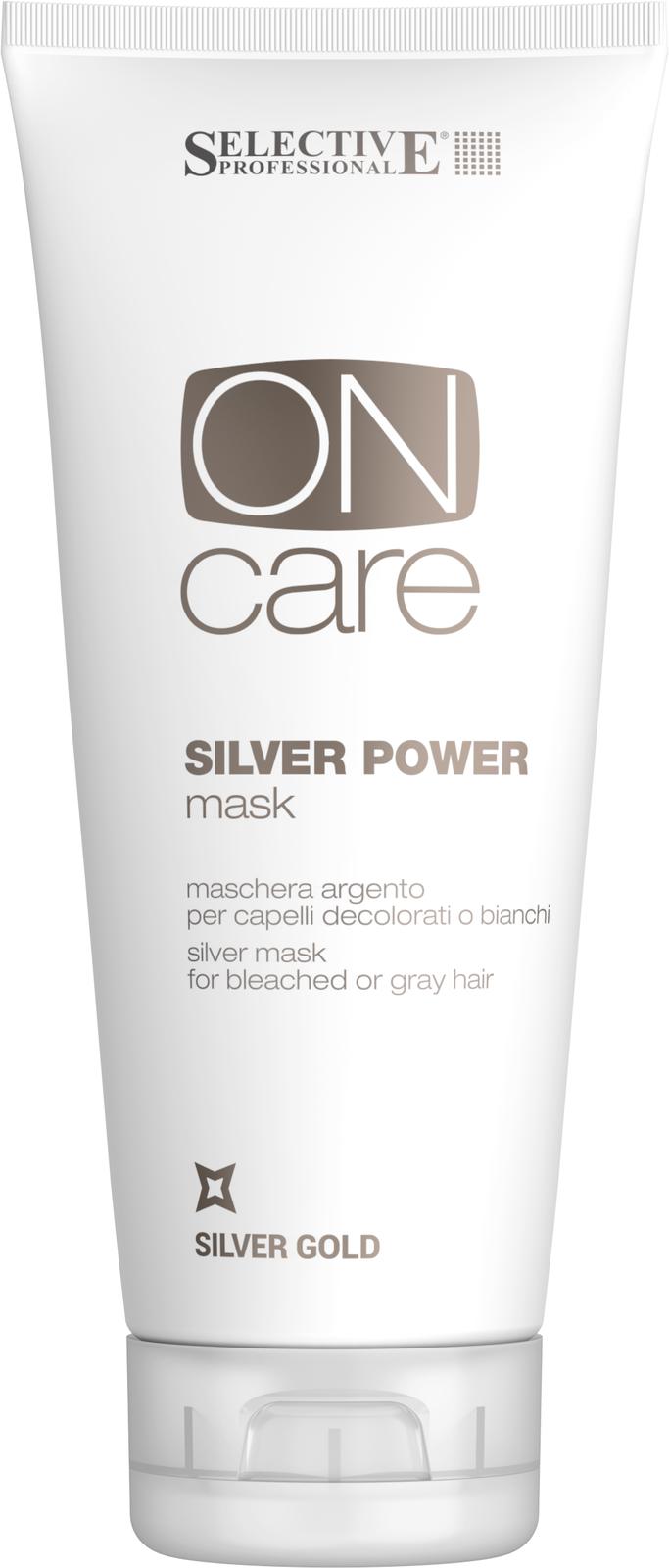 SELECTIVE PROFESSIONAL Маска серебрянная для обесцвеченных или седых волос / On Care Color Care 200 мл от Галерея Косметики