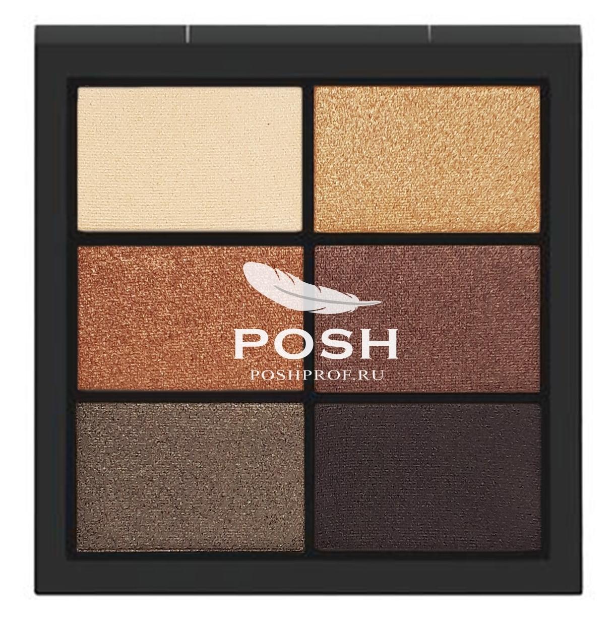 Купить POSH Палетка теней для макияжа, профессиональная 03 (6 оттенков) / Love in Space Make Up Palette 60 г