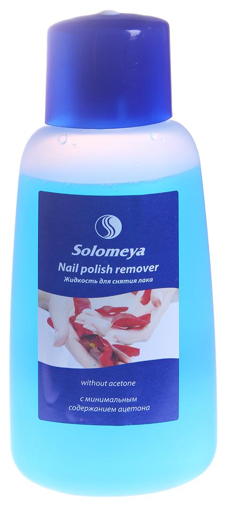 SOLOMEYA �������� ��� ������ ���� ������� / Blue 200��