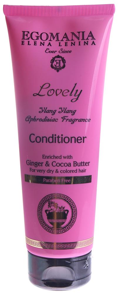 EGOMANIA Кондиционер с имбирем и маслом какао для пересушенных и окрашенных волос / LOVELY 250мл