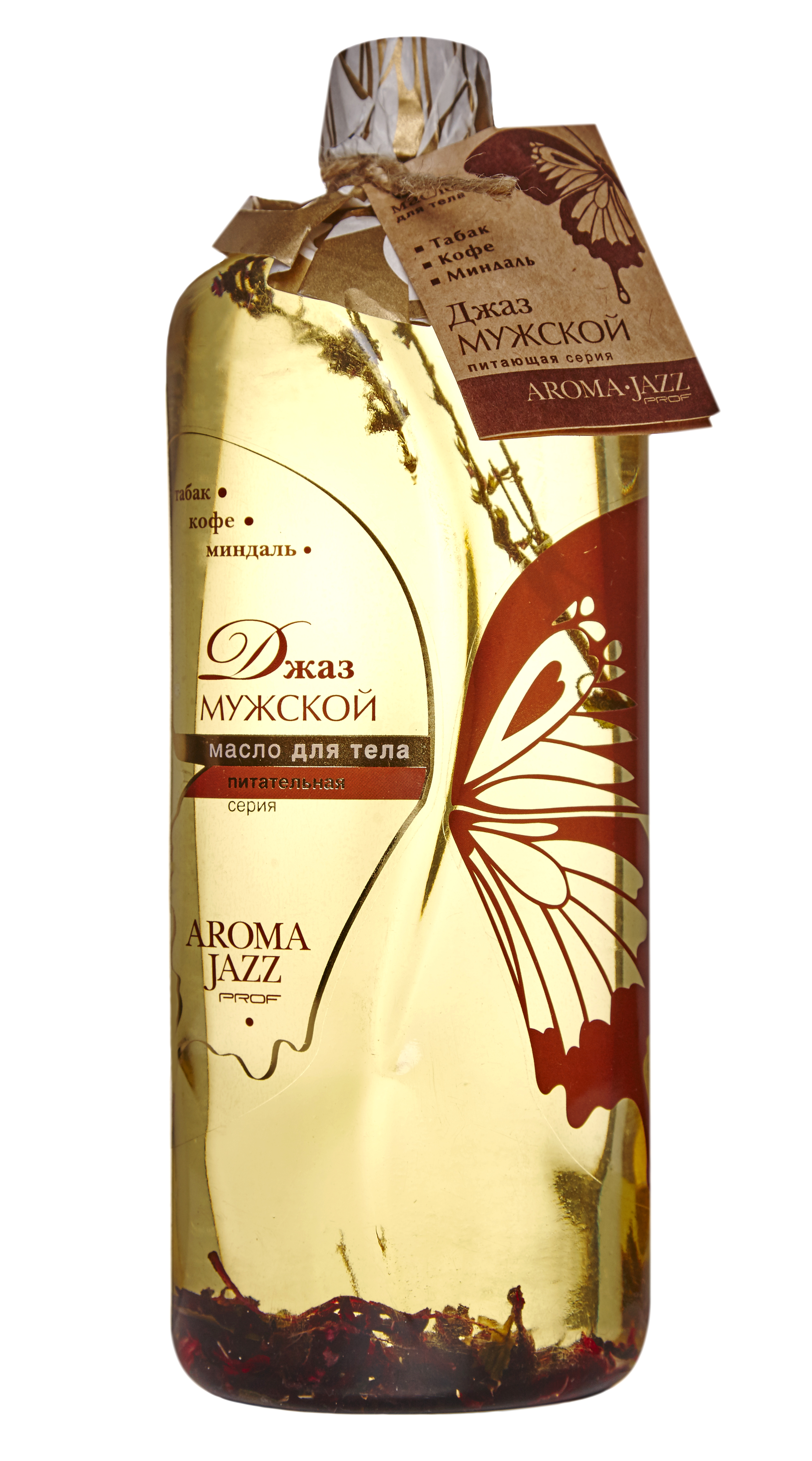 AROMA JAZZ Масло массажное жидкое для тела Мужской джаз 1000 мл - Масла