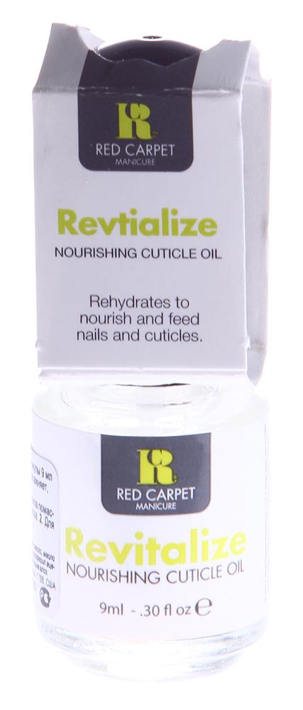 RED CARPET ����� ��� ����� �� ������� � ��������� / Revitalize Cuticle Oil 9��~