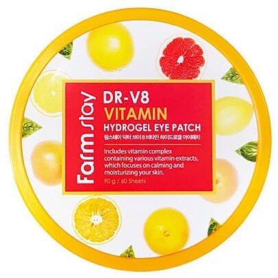 FARMSTAY Патчи гидрогелевые с витаминами для области вокруг глаз 60 шт