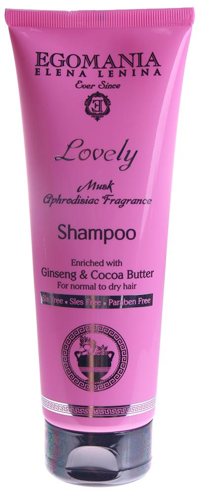 EGOMANIA Шампунь с женьшенем и маслом какао для нормальных и сухих волос / LOVELY 250млШампуни<br>Шампунь с Женьшенем и маслом Какао предназначен для очищения нормальных и сухих волос. Придает тонус и питает волосы, не раздражает кожу головы, позволяет сохранить цвет волос. В результате блестящие, мягкие волосы, с необходимым увлажнением. Активные ингредиенты: Мускус, масла аргана, какао, сладкого миндаля, экстракт женьшеня, граната, грязь Мертвого моря. Способ применения: Шампунь наносят на влажные волосы, вспенивают и смывают теплой водой.<br>