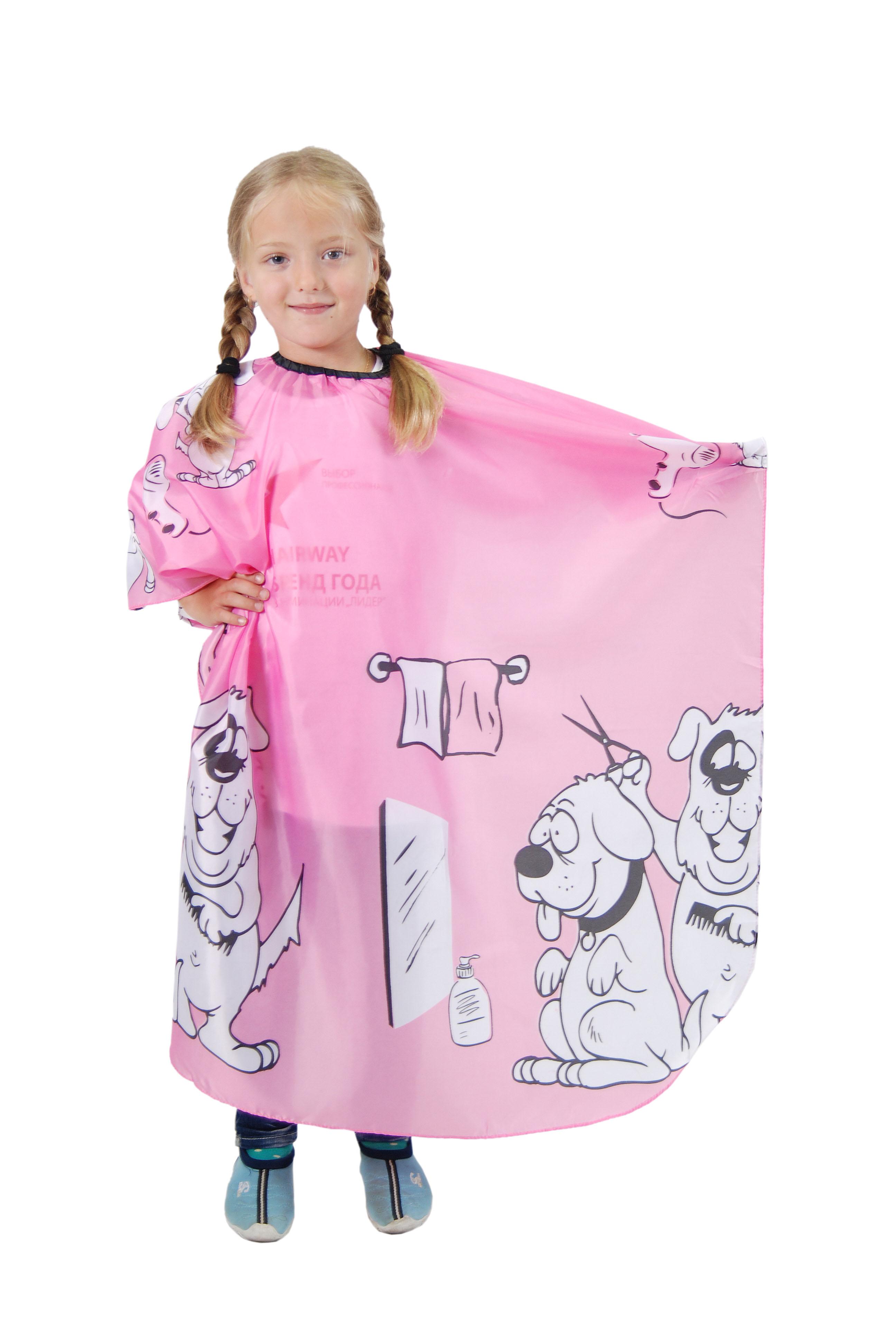 Купить HAIRWAY Пеньюар Children 2 95*120 см розовый