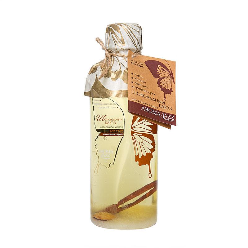 AROMA JAZZ Масло массажное жидкое для тела Шоколадный блюз 350мл