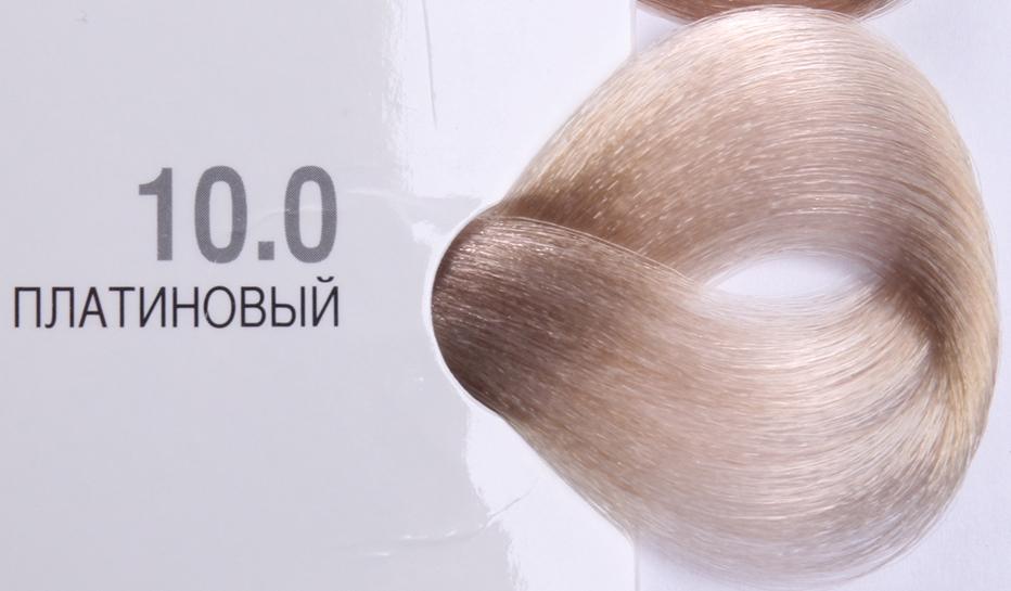 KAPOUS 10 краска для волос / Professional coloring 100мл