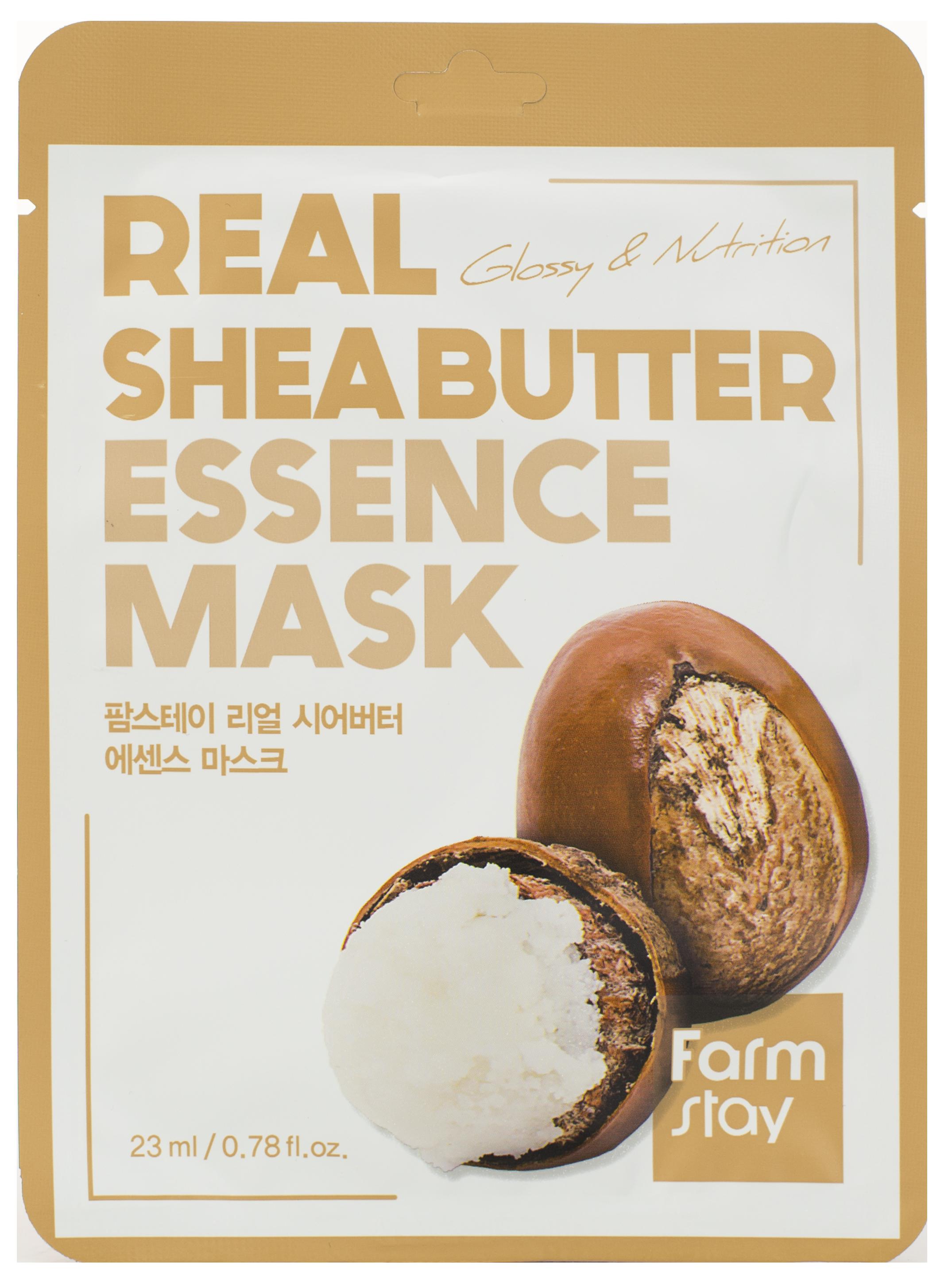 FARMSTAY Маска тканевая с маслом ши для лица 23 мл  - Купить