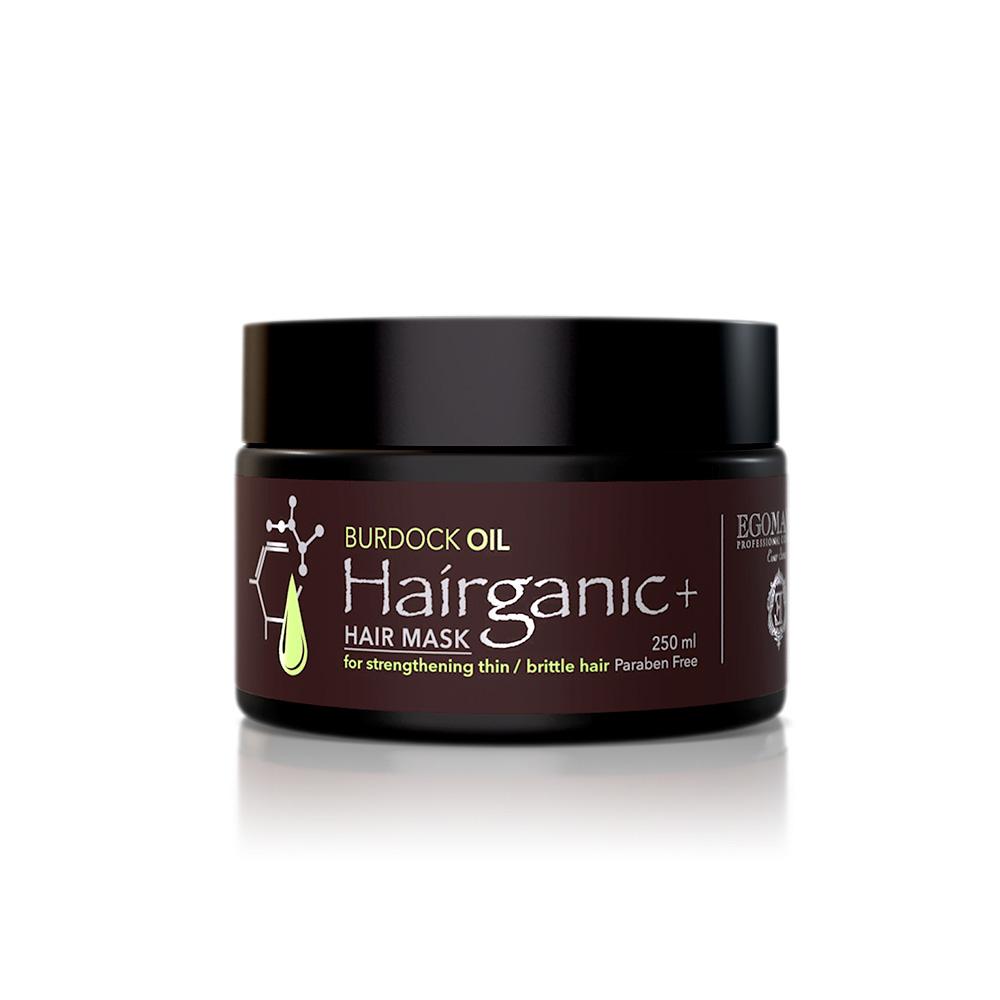 EGOMANIA Маска с маслом репейника для укрепления тонких, ломких волос / HAIRGANIC, 250 мл